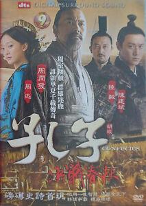Confucius DVD Region 1