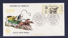 enveloppe 1er jour   journée du timbre     Paris    de carnet     1986