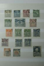 China Stamps - Small Collection - E18