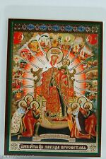 Star Christmas Icon Of God's Mother Звезда Пресветлая Икона Божией Матери