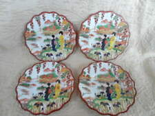 Vintage Victoria China Geisha Dishes Made in Czechoslovakia