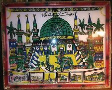 ISLAMIC TURKISH OLD UNDER GLASS ART  MECCA KAABA ARABIA  44x54 cm