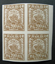 Russia 1921 182 MNH OG 200r Russian RSFSR Ag Symbols Definitive Block of Four!!