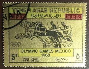 Yemen Republic 1968 Gold Air Olympic Games FU