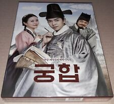 THE PRINCESS AND THE MACTHMAKER / SCANAVO FULLSLIP KOREA BLU-RAY L.E NEW