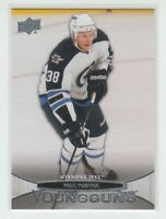 (72172) 2011-12 UPPER DECK YOUNG GUNS PAUL POSTMA #249 RC