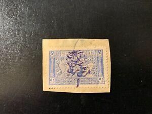 Syria - Arab Gov. / Kingdom Fiscal Revenue Ottoman Stamps handstamped (1920) VFU