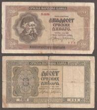 SERBIA/GERMANIA lotto di banconote periodo bellico