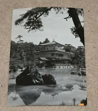 Original Japanese Tourist Photo Japan From San Francisco Examiner Vintage