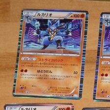 POKEMON JAPANESE RARE CARD HOLO CARTE Lucario Rare Holo 034/052 R BW3 JAPAN **