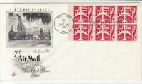 united states 1960 booklet pane stamps cover ref 20024