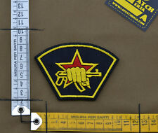 """Ricamata / Embroidered Patch Russian """"Spetsnaz"""" with VELCRO® brand hook"""