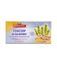 EVRIPOS FROM GREECE GREEK GINGER WITH MOUNTAIN TEA (PACKET 20 BAGS) ME VOUNOU