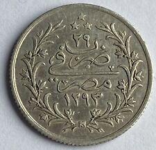 More details for egypt 1 qirsh 1293-1903 h (km#292)