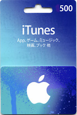 iTunes Gift Card 500 ¥ Yen JAPAN Apple iTunes Gift Code Certificate JAPANESE