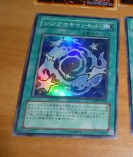 YU-GI-OH JAPANESE SUPER RARE HOLO CARD CARTE TDGS-JP049 De-Synchro OCG JAPAN NM