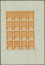 Nepal 1961 Children's Day 12p complete sheet of 16