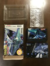 Game soft Famicom 『GRADIUS』Box and with an instructions from Japan②