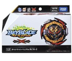 TAKARA TOMY B-180 Dynamite Belial Nexus Venture-2 Beyblade (US Seller)