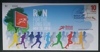 Lebanon 2016 NEW - BEIRUT MARATHON - Ltd Edition FDC Card with a special cancel