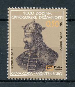 Montenegro 2017 MNH 1000 Yrs Montenegrin Statehood 1v Set Stamps