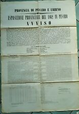 C785-ESPOSIZIONE PROVINCIALE DEL 1862 IN PESARO-INDUS. MANIFATTURIERA E AGRICOLA