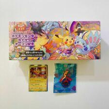 Juego de tarjetas coleccionables de Pokémon