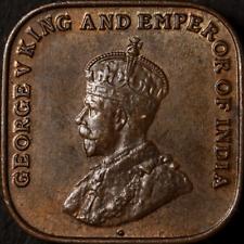Straits Settlements 1919 1 Cent KM #32 AU
