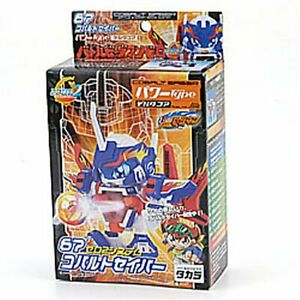 Takara Tomy Battle B-Daman Cobalt Saber 67 Zero 2 system Toy NEW from Japan #ozu