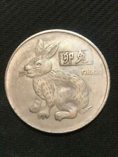 Old Chinese Token Sign Coin, Antique Year Of RABBIT, Zodiac,China