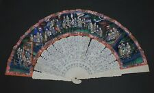 ANTIQUE CHINESE FILIGREE CARVED HAND PAINTED FIGURAL LANDSCAPE VIEW SCENE FAN