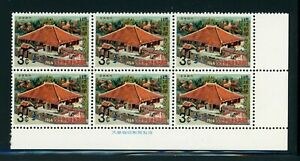 RYUKYU ISLANDS MNH IMPRINT BLOCK: Scott #128VAR 3c PERF VARIETY RIGHT CV$2+
