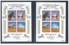 YÉMEN SUD 1983 Jeux Olympiques d'été Los Angeles 1984 Equitation, chevaux