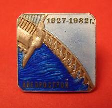Soviet 1932 DNEPROSTROY BADGE #1433 Dnieper Dam Project NKVD GULAG Award Silver