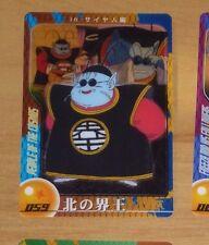 DRAGON BALL Z DBZ MORINAGA WAFER CARD CARDDASS CARTE 059 MADE IN JAPAN NM