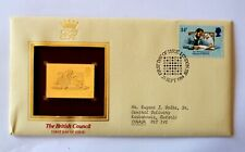 England 34p Gold Stamp The British Council - First day of issue London 1984