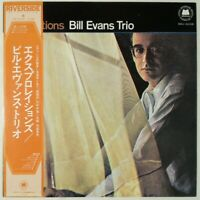 Bill Evans Trio Explorations Milestone SMJ-6038 OBI JAPAN VINYL LP JAZZ