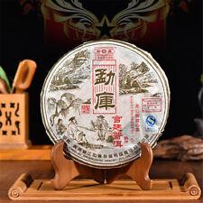 Ripe Pu-erh Tea Black Tea Gong Ting Royal Old Puer Tea Cake Yunnan Mengku 400g