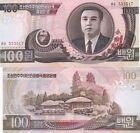 Asia banconota del 1992