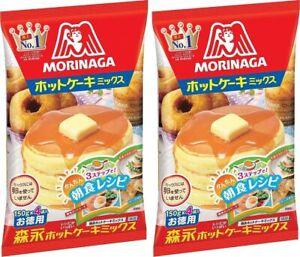 [2 pack set]Morinaga Hot Cake Mix 21.16oz 600g(森永)B01NCHVIXW World Wide Shipment