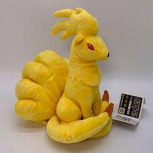 """Ninetales Plush Soft Toy Doll Stuffed Animal Teddy 9.5"""""""