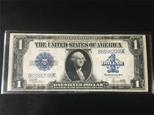 FANCY SN# RARE CHCU FR 238 WOODS/WHITE 1923 $1 Silver Certificate