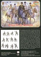 Strelets 1/72 WWI Kuban/Terek Cossacks # 073