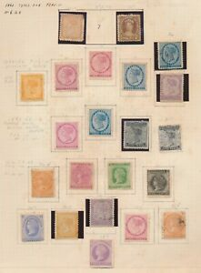 PRINCE EDWARD ISLAND STAMPS 1862-1872 QV OLD-TIME ANNOTATED PAGE, MAINLY FINE