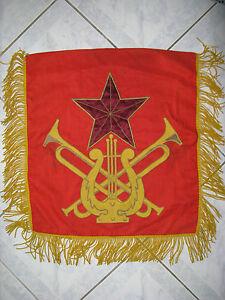 RARE Banniére/drapeau militaire brodé Soviétique russe USSR URSS 198x N306
