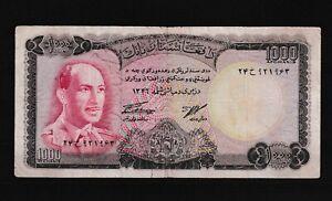 Afghanistan  Kingdom VERY RARE  1000 Afghanis 1967  P46a  POOR  +VG SEE SCAN &34