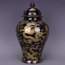 43cm  Chinoiserie vase  black Chinese Ginger Jar