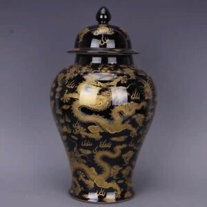 43cm  Chinoiserie vase  black Chinese Dragon Ginger Jar