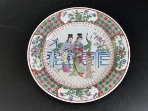 Heng Ming Jian Zhi  Enamel Plate Macau mid to late 20th century