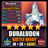 Pokemon Sword & Shield SHINY 6IV Duraludon and BATTLE READY IV Competitive FAST